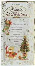 """Son's First Christmas Card - Teddy Tree & Biscuits With Foiled Detail  9 x 4.75"""""""