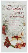"""Daughter's First Christmas Card - Rocking Horse & Gifts With Glitter  9 x 4.75"""""""