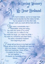 "Loving Memory Graveside Memorial Card Blue Lilies- Dear Husband 5.75"" x 4"""