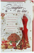 """Daughter-in-Law Christmas Card - Red Dress Poinsettia Gifts & Gold Foil 11"""" x 7"""""""