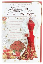 """Sister-in-Law Christmas Card -Red Dress Poinsettia Gifts & Gold Foil 10.75 x 7"""""""