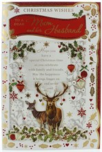 """Dad & Wife Christmas Card -Deer Holly Baubles & Leaves With Glitter & Foil  9x6"""""""