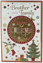 """Brother & Family Christmas Card -Gold 3D Star Gifts & Tree with Glitter 9"""" x 6"""""""
