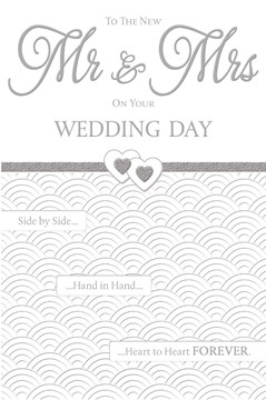 "Wedding Day Greetings Card - Little Silver Metallic Mr & Mrs Love Hearts 9"" x 6"""