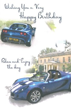 "Open Male Birthday Card - Dark Blue Sports Car with foiled writing 7.75"" x 5.25"""