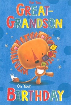 "Great Grandson Birthday Card - Lion with Multicoloured Writing 7.75"" x 5.25"""