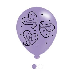Pack Of 8 Lilac Happy 60th Anniversary Latex Party Balloons - Air Fill or Helium