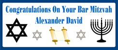 Dark Blue Bar Mitzvah Personalised Landscape Party Banner - Add Your Own Message