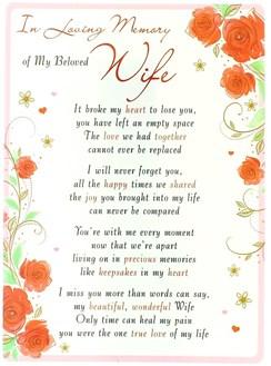 "Loving Memory Open Graveside Memorial Card - Beloved Wife 6.5"" x 4.75"""