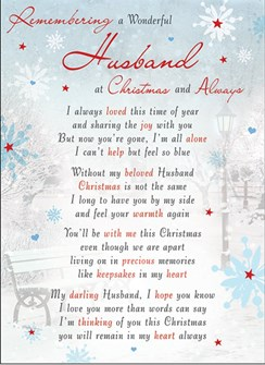 "Loving Memory Christmas Graveside Memorial Card - Wonderful Husband 6.5"" x 4.75"""