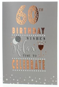 "Age 60 Female Birthday Card - 60th Birthday Wine Glass Copper Foil  7.5""x5.25"""