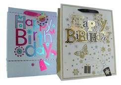 """2 x Large Birthday Gift Bags - Handcrafted Black Gold & Silver Glitter 13x10.5"""""""