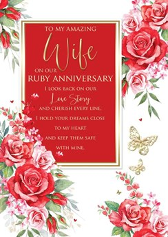 Wife 40th Ruby Anniversary Card 6 Page Verse Insert with Gold Foil 10x7""