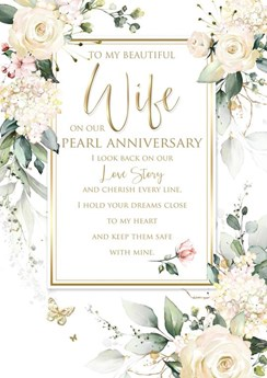 """Wife 30th Pearl Anniversary Card 6 Page Verse Insert with Gold Foil 10x7"""""""
