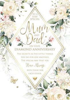"Mum & Dad 60th Diamond Anniversary Card 6 Page Verse Insert Gold Foil 10x7"""