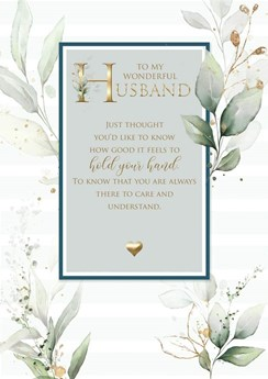 """Husband Birthday Card with 6 Page Verse Insert Green Leaves with Gold Foil 10x7"""""""
