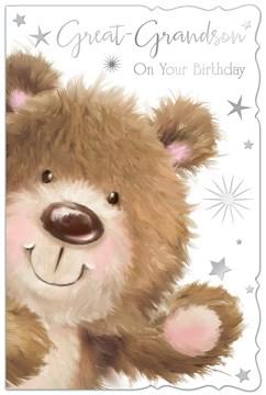 "Great Grandson Birthday Card - Cute Brown Bear Gold Foil Stars 7.75""x5.25"""