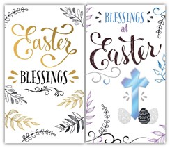 "Set Of 2 Happy Easter Greetings Card - Gold Text, Blue Cross & Leaves 6"" x 3.25"""