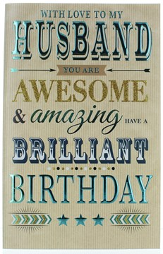 "Son Birthday Card - Brown with Blue Foiled and Gold Glitter Writing 10.5"" x 7"""