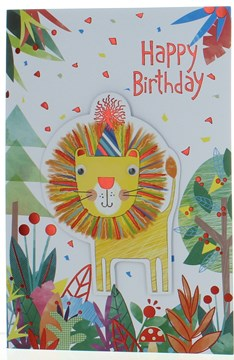 "Open Children's Boy Birthday Card - Lion With Googly Eye  7.5"" x 5.25"""
