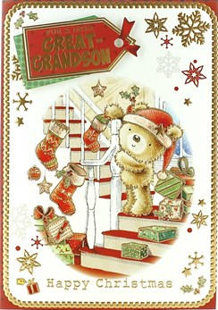 "Great Grandson Christmas Card - Cute Bear, Staircase & Big Presents 7.5"" x 5.25"""