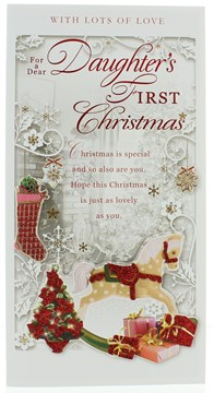 Daughter's First Christmas Card - Rocking Horse & Gifts With Glitter  9 x 4.75""