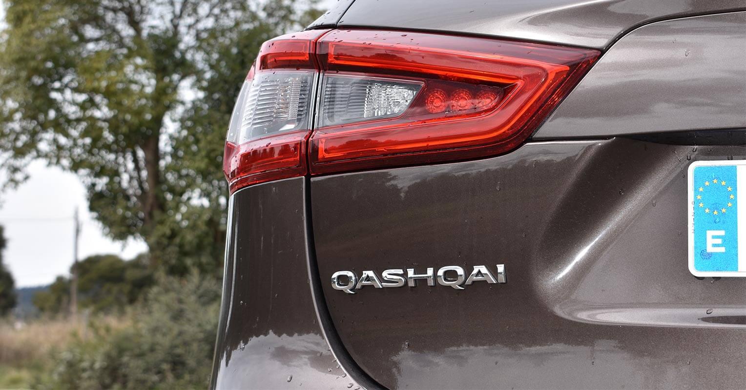 Piloto trasero del Nissan Qashqai