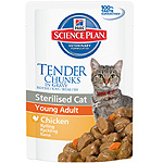 Hill's Science plan sterilised cat tender chunks young adult trozos tiernos pollo gato adulto joven esterilizado de 85g. en bolsa