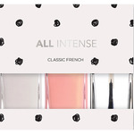 All Intense laca uñas classic french de 10ml. por 3 unidades en bote