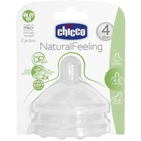 Chicco tetina step up new flujo regulable de 4m.
