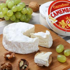 Carrefour queso camembert de 250g.