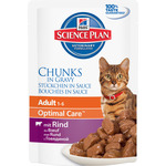 Hill's Science plan adult bocaditos en salsa gatos con ternera de 85g. en bolsa