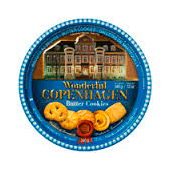 Wonderful galleta mantequilla c de 340g. en lata