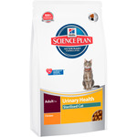 Hill's Science plan sterilised cat urinary alimento especial gatos esterilizados con pollo control urinario envase de 300g.