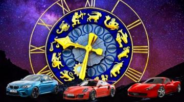 Zodiac Car