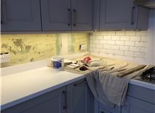 Kitchen Walls
