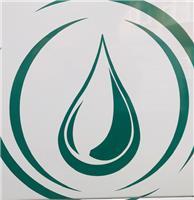 MB's Landscape Services Ltd
