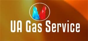 UA Gas Service