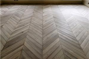 A-Z Wood Flooring Ltd