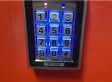 Replaced Keypad for Door Entry System
