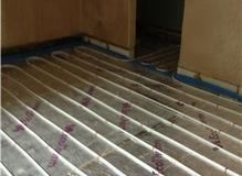 Underfloor Heating Richmond