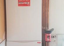 Main Combi Boiler Install