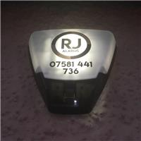 RJ Burglar Alarms Ltd