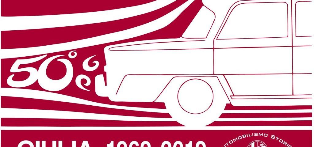 Emblema dei 50 Anni Giulia