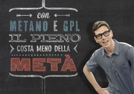 FIAT Metano e GPL in offerta