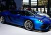 Lamborghini Asterion LPI 910-4 LIVE