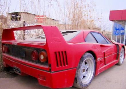 Ferrari F40 Saddam