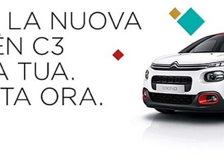Citroen C3 Amazon Prime Test Drive