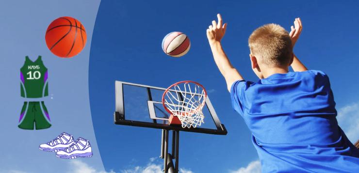 Баскетбольная форма: как выбрать ребенку?