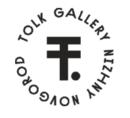 Галерея «Толк»